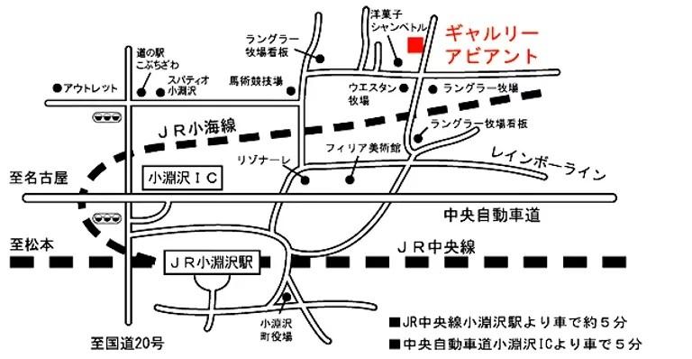 エブルの会グループ展 in 小淵沢_c0067690_19454766.jpg