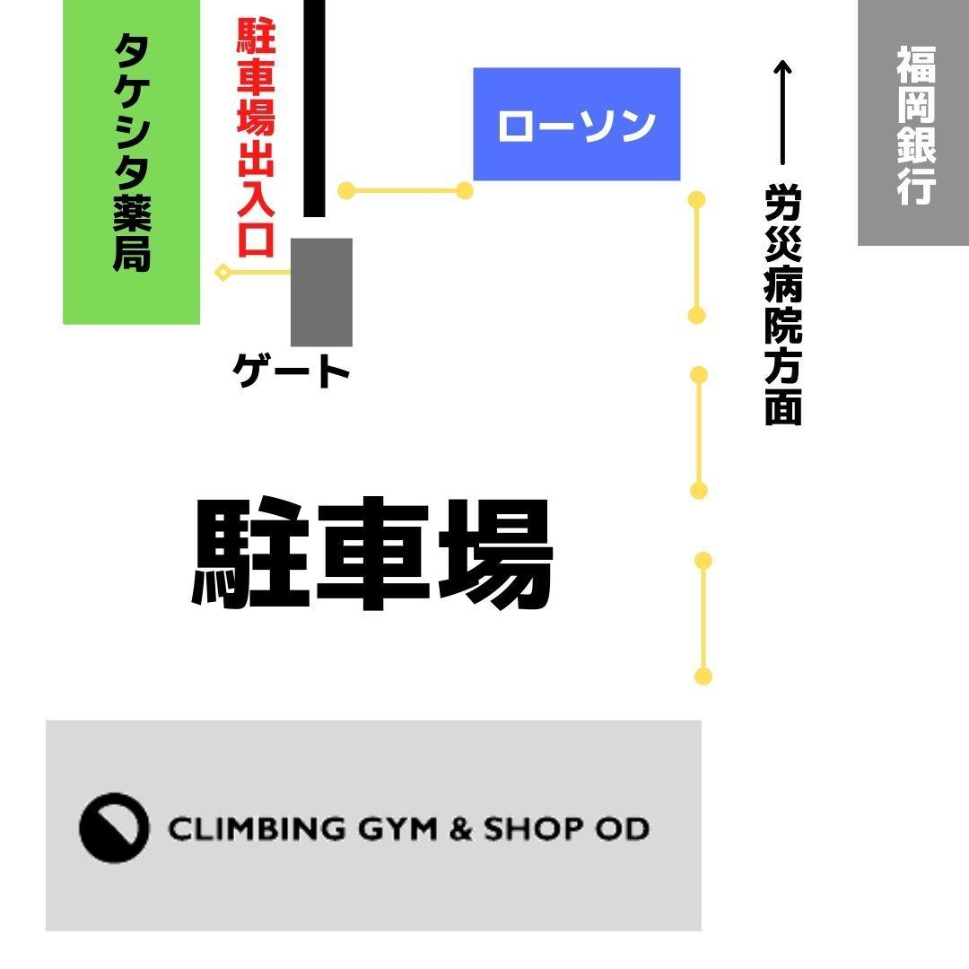 小倉店駐車場についてのお知らせ。_b0242198_15100257.jpg