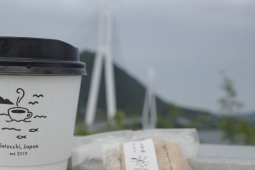 しまなみコーヒー_a0345833_20381527.jpg