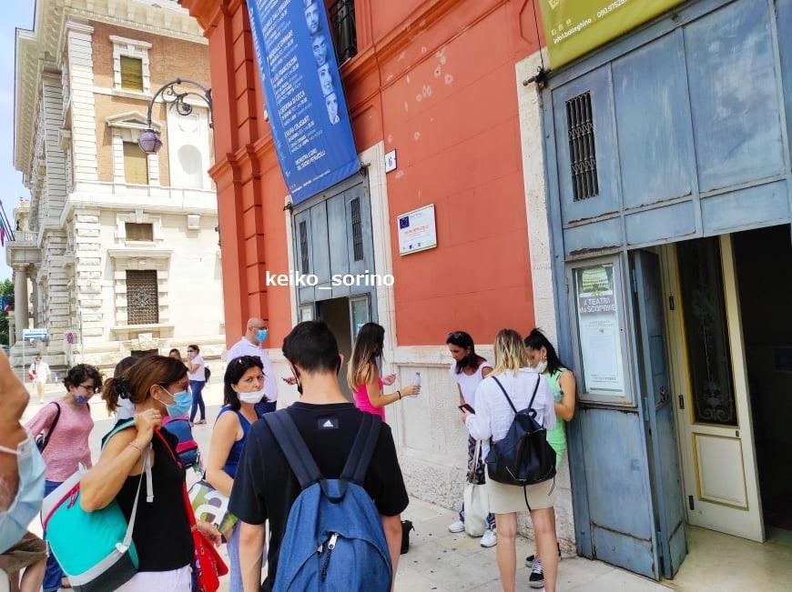 【掲載情報】イタリア第四の歌劇場「ペトゥルッツェッリ劇場」の魅力と楽しみ方_b0305039_16573042.jpg
