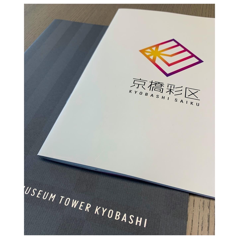 京橋彩区 文化活動_a0335867_11235417.jpeg