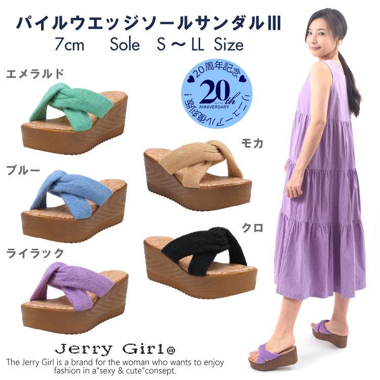 \Jerry Girl recommend/♥20周年記念♥リニューアル復刻版パイルサンダル!_d0153089_13321313.jpg