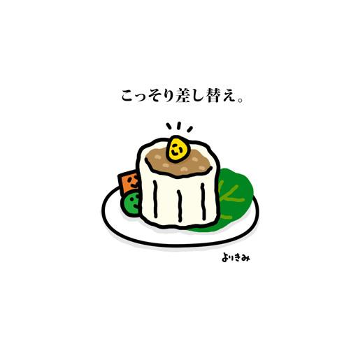 「ミックスベジタブルの戯れ」_b0044915_14195381.jpg