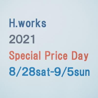 Speciai Price Dayと栗_b0206421_10350880.jpg