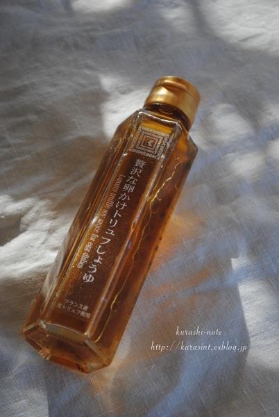 紀伊国屋・軽井沢・北海道 * 美味しいものいろいろ _b0351624_20460683.jpg