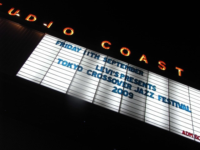 Tokyo Crossover Jazz Festival 2021出演決定!_b0239506_08003538.jpg
