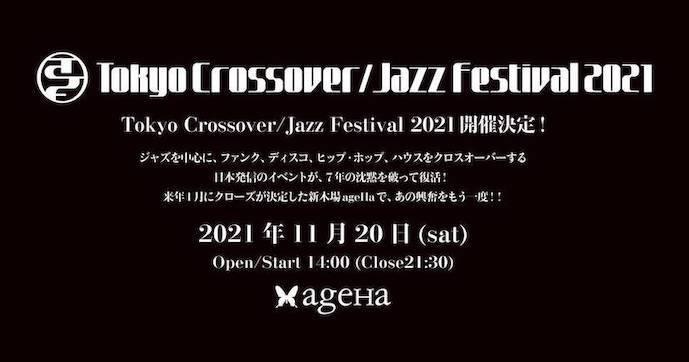 Tokyo Crossover Jazz Festival 2021出演決定!_b0239506_08024087.jpg