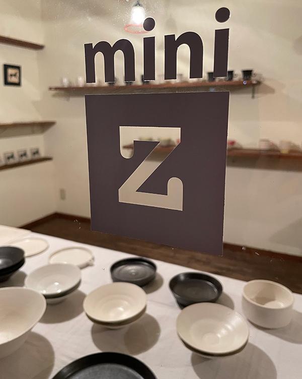 mini Z【三浦義広作品展〜ミウラポタリー】_a0017350_08561078.jpg