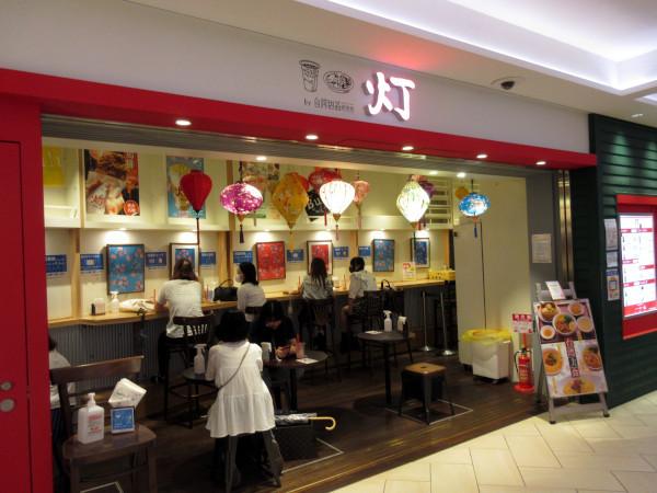 灯 by 台湾甜品研究所_c0152767_20053379.jpg