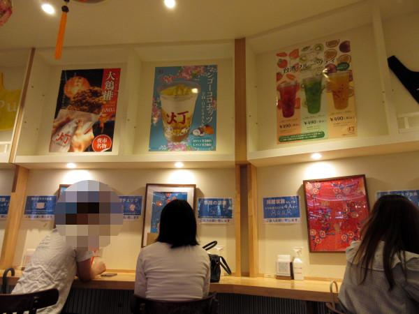 灯 by 台湾甜品研究所_c0152767_20075008.jpg