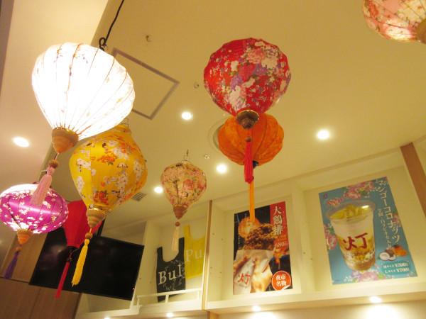 灯 by 台湾甜品研究所_c0152767_20202087.jpg