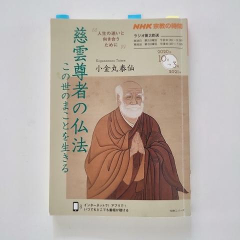 仏教_a0103666_15335412.jpg