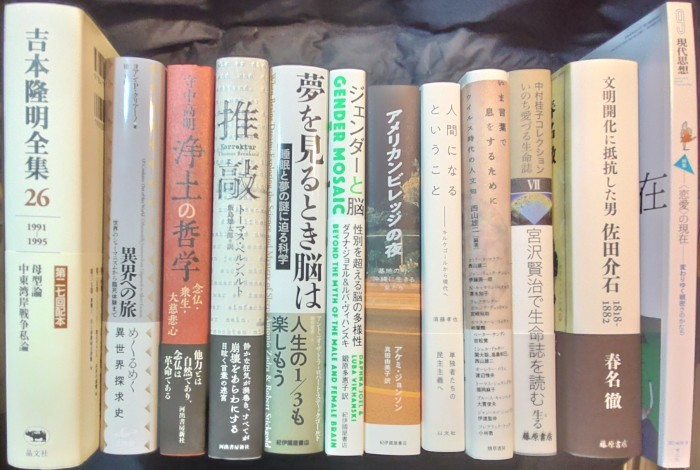 注目新刊:クリアーノ『異界への旅』工作舎、ほか_a0018105_03095676.jpg