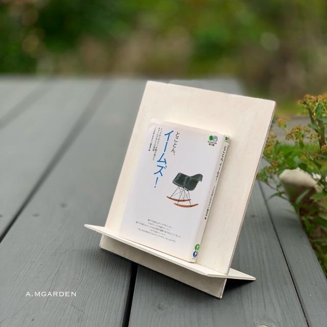 book pageホルダーとbook stand。_b0125443_13370065.jpeg