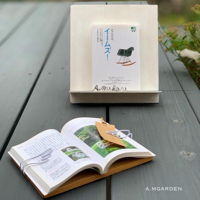 book pageホルダーとbook stand。_b0125443_13401959.jpeg