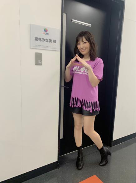 Animelo Summer Live 2021 -COLORS-_f0143188_00431865.jpg