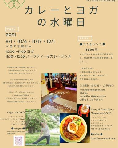 明日から営業☆_a0153945_09384864.jpg