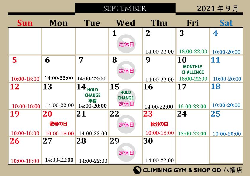 9月営業カレンダー!_d0246875_16040578.jpg