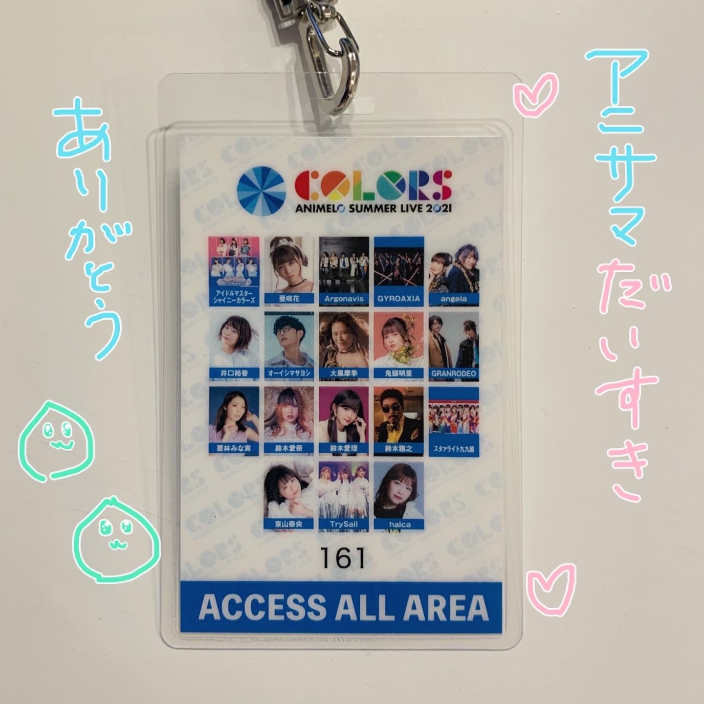 Animelo Summer Live 2021 -COLORS-_f0143188_23480826.jpg