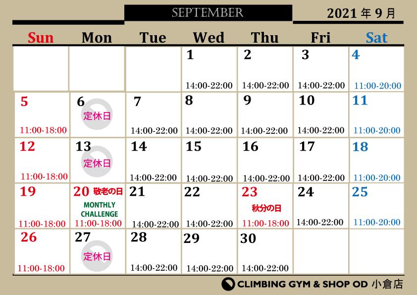 9月營業カレンダー、小倉店駐車場についてのお知らせ。_b0242198_19323126.jpg