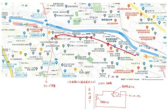 【重要!】9/5(日)の交通規制について_d0238101_13134409.jpg