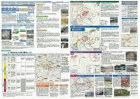 「防災の日」~磐梯山・安達太良山の火山活動への心構え_b0063468_08300286.jpg