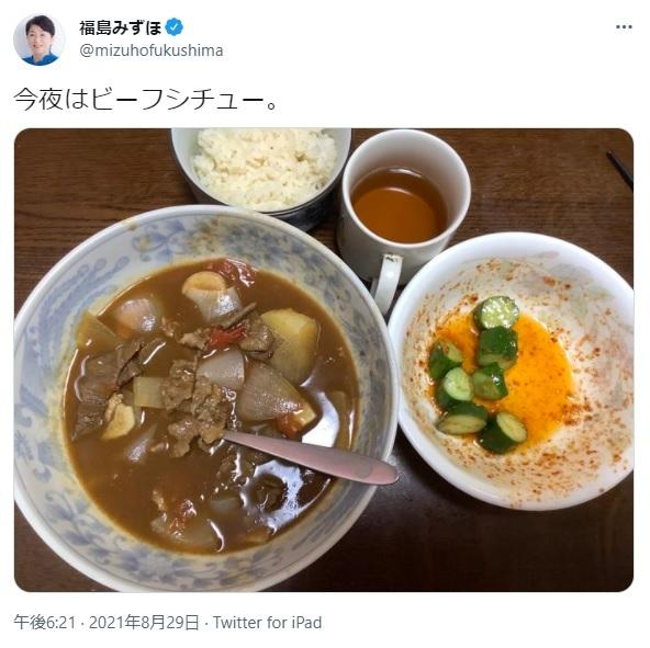 日本のマスゴミはだんまりのようで_d0044584_08064307.jpg