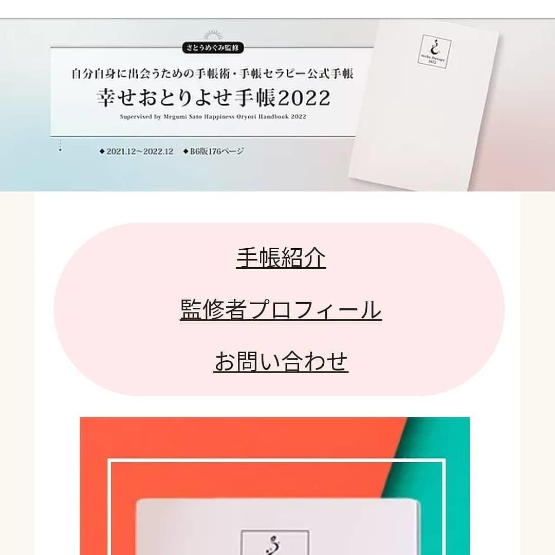 【お知らせ】2021年11月3日開講❗朝日カルチャーセンター新宿新宿校_f0164842_13430221.jpg