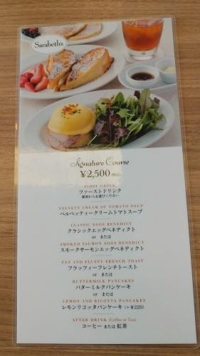 【サラベス東京でパンケーキ♪】_f0215714_16341434.jpg
