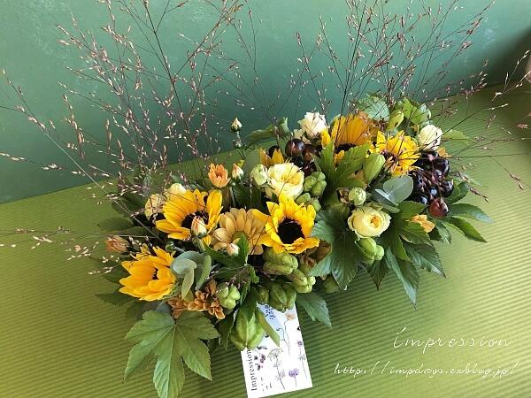 ひまわりと秋の花のアレンジ_a0085317_20325428.jpeg