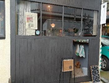 穀粒菓子店 雪ワタリテ麦イズルさん_a0061057_20371612.jpg