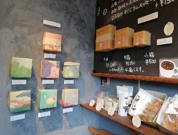 穀粒菓子店 雪ワタリテ麦イズルさん_a0061057_20441351.jpg