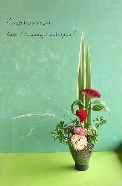 定期装花から ボンベイケイトウ:ナツコレッド_a0085317_18391964.jpg