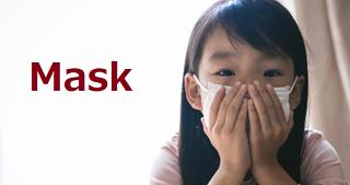 フェイスマスク装着は「呼吸困難」がしんどい_e0156318_14350338.png