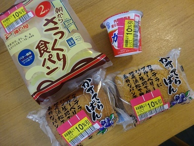 今日のラッキーフードは高野豆腐_c0405740_20055254.jpg
