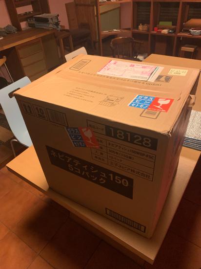 ヤコブセンランプ名作 JAKOBSSON LAMP 照明器具 修理 42_f0053665_17063486.jpg
