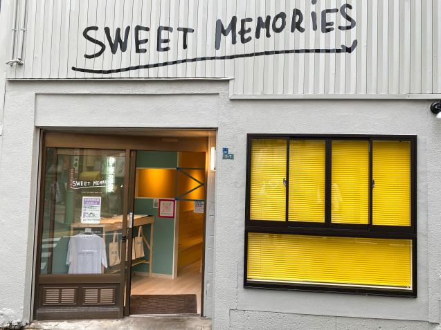 伊東駅前の新店舗『SWEET MEMORIES』さんをご紹介_d0035878_13425832.jpg