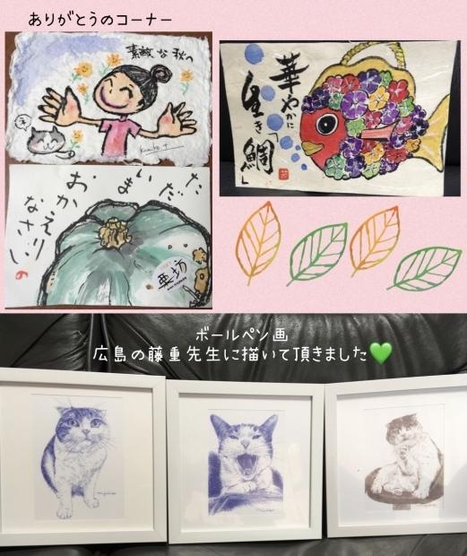 茶太郎くんと茶次郎くん マスク猫_f0375804_18352714.jpg
