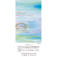 画室2と月のはなれ_e0045977_12020621.jpg