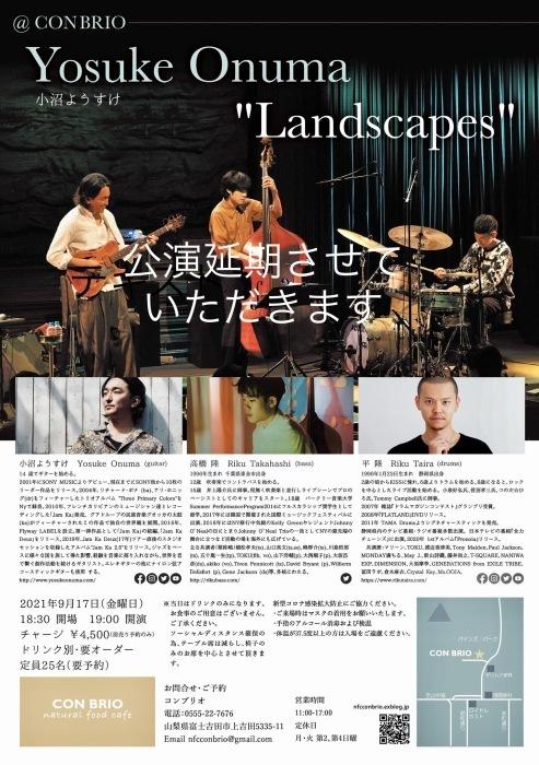 「Landscapes 」LIVE@CON BRIO  延期します_f0222191_22502576.jpeg