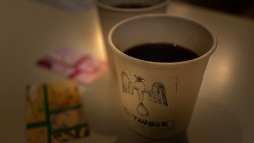 コーヒーは酸味がきいた豆が良いのだが、なかなか素敵なものを見つけられず_f0051464_07280299.jpg