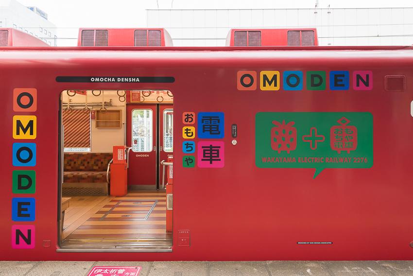 ありがとう。おもちゃ電車 -1-_e0344066_22464799.jpg