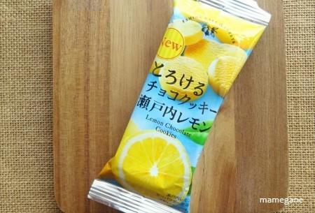 瀬戸内レモンクッキーと まぐ_f0364870_16543045.jpg