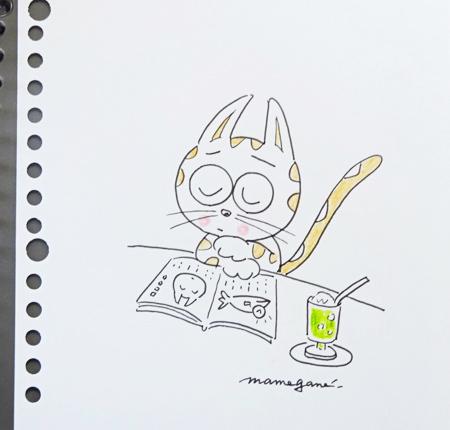 瀬戸内レモンクッキーと まぐ_f0364870_16544211.jpg