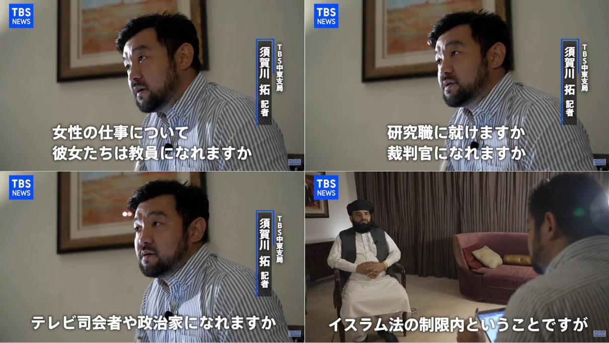 須賀川記者「祖国を棄てることは簡単ではない 彼らの祖国への思いはどうなる」_b0007805_06461283.jpg
