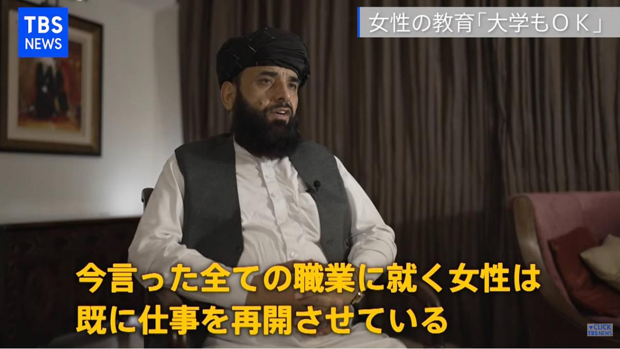須賀川記者「祖国を棄てることは簡単ではない 彼らの祖国への思いはどうなる」_b0007805_06502638.jpg