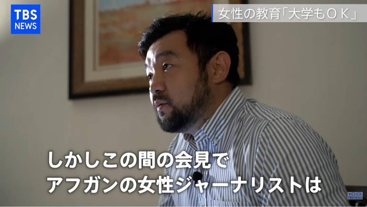 須賀川記者「祖国を棄てることは簡単ではない 彼らの祖国への思いはどうなる」_b0007805_06545360.jpg