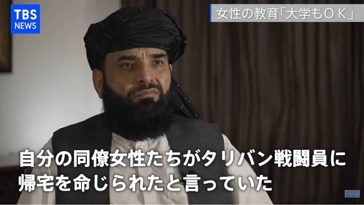 須賀川記者「祖国を棄てることは簡単ではない 彼らの祖国への思いはどうなる」_b0007805_06553830.jpg