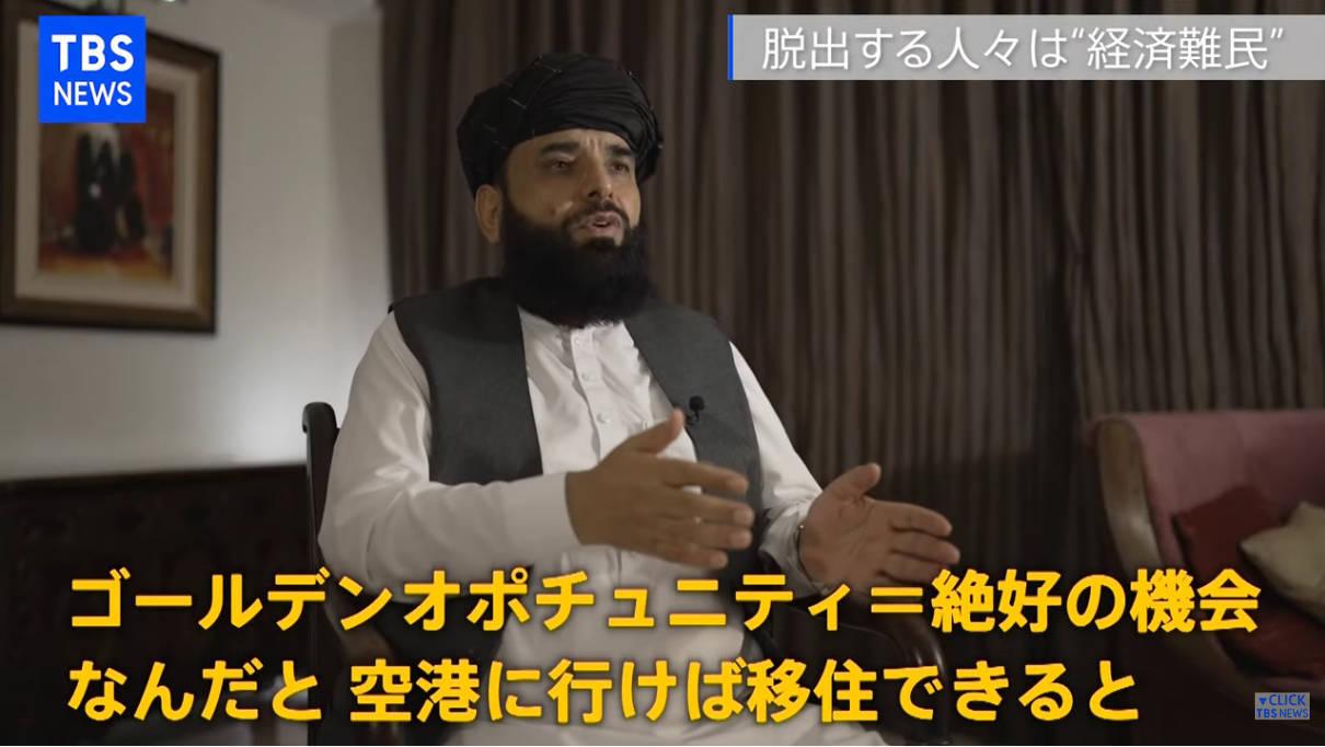 須賀川記者「祖国を棄てることは簡単ではない 彼らの祖国への思いはどうなる」_b0007805_07071110.jpg