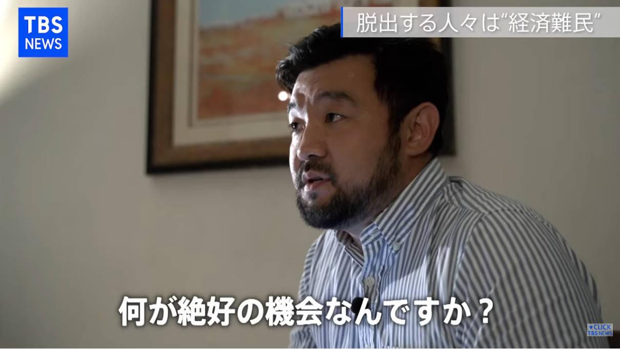 須賀川記者「祖国を棄てることは簡単ではない 彼らの祖国への思いはどうなる」_b0007805_07094098.jpg